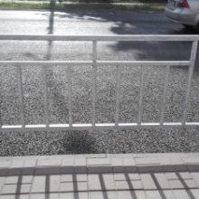 Пешеходное ограждение